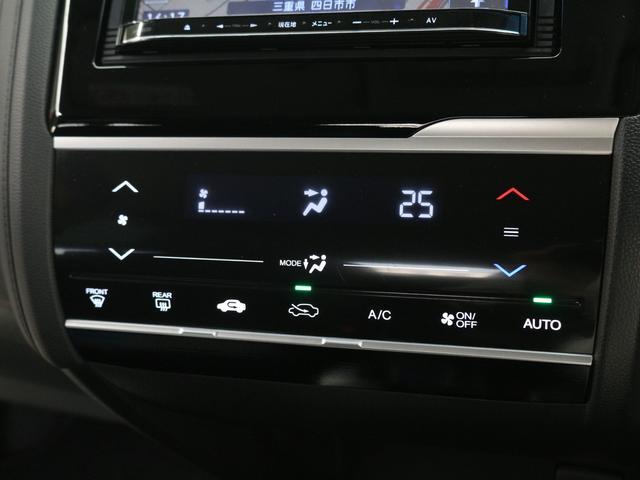 Lパッケージ ワンオーナー メモリ―ナビ 地デジTV ETC ハーフレザーシート クルーズコントロール オートライト LEDヘッドライト ウインカーミラー スマートキー プッシュスタート イモビライザー 禁煙車(13枚目)