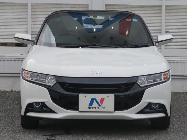 「ホンダ」「S660」「オープンカー」「愛知県」の中古車20