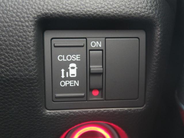 ◆【パワースライドドア】スイッチ操作で電動でドアが開閉します。両手がふさがっている時などとても便利な機能です☆