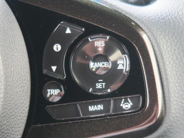 ◆【ホンダセンシング】ミリ波レーダー・単眼カメラでドライバーの安全運転をアシストする機能になります。アダプティブクルーズで前ぽの車両に追従する機能もございます。