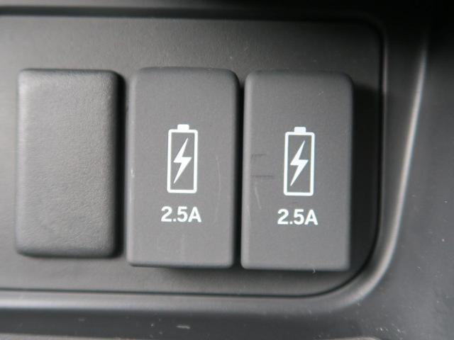 ◆【USBジャック】充電や音楽再生など様々な用途に使える便利な機能です!