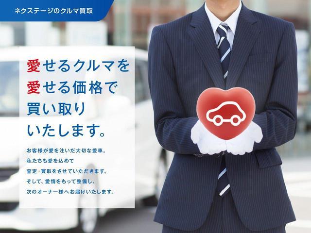 ◆「愛せるクルマを愛せる価格」で買取致します。お客様が大切にお乗り頂いた愛車を私たちも愛をこめてお取り扱いさせて頂き、次のオーナー様へお届けいたします。