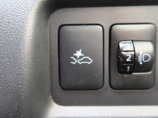 ◆【衝突被害軽減システム】渋滞などでの低速走行中、前方の車両をレーザーレーダーが検知し、衝突を回避できないと判断した場合に、緊急ブレーキが作動。追突などの危険を回避、または衝突の被害を軽減します。