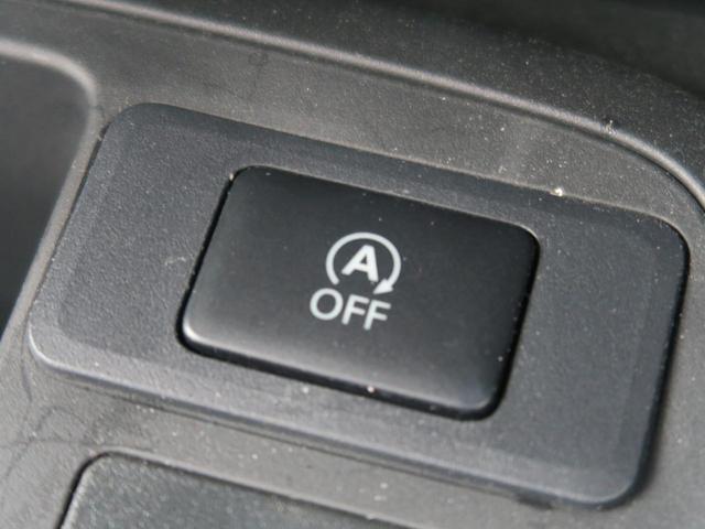 ◆【アイドリングストップ】停車時にブレーキを踏むことでエンジンを停止し、燃費向上や環境保護につなげるという機能です♪