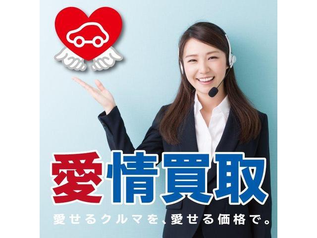 ◆査定時にはフロアマット・シートカバー・手袋を用いてお客様のお車を大切にお取り扱い致します。ナンバー隠しにてお客様の個人情報保護に努めています。