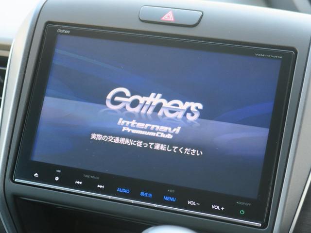「ホンダ」「フリード」「ミニバン・ワンボックス」「愛知県」の中古車3