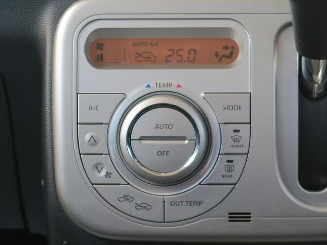 10thアニバーサリーリミテッド スマートキー プッシュスタート 運転席シートヒーター CDオーディオ 純正14アルミ(6枚目)
