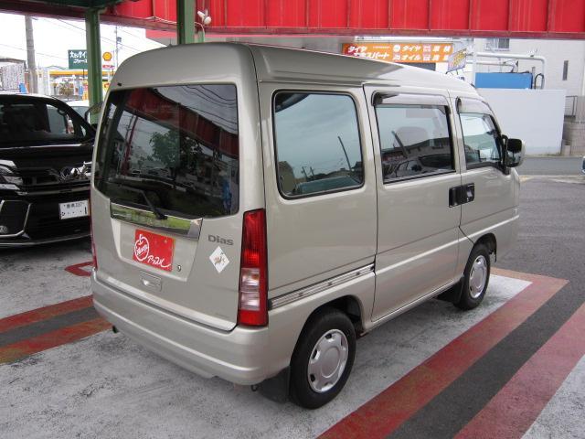 「スバル」「サンバーバン」「軽自動車」「愛知県」の中古車7