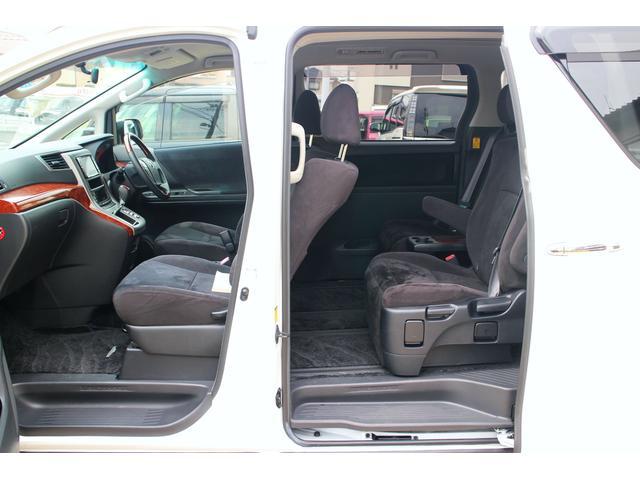 トヨタ アルファード 240S プライムセレクションII 両側電動 パワーバック