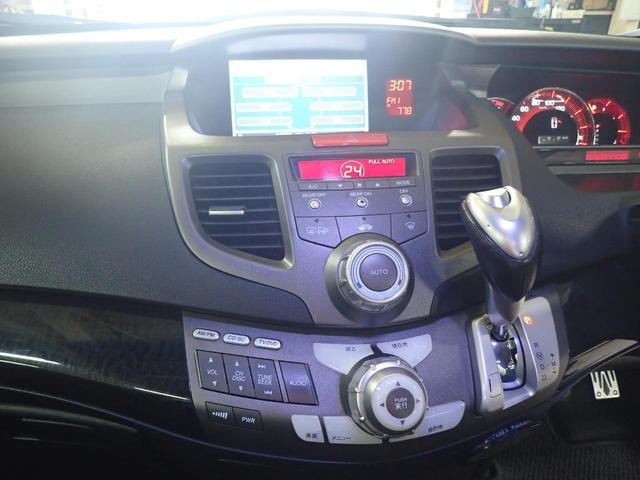 アブソルート 車高調 20AW Rカメラ ETC Tチェーン(17枚目)