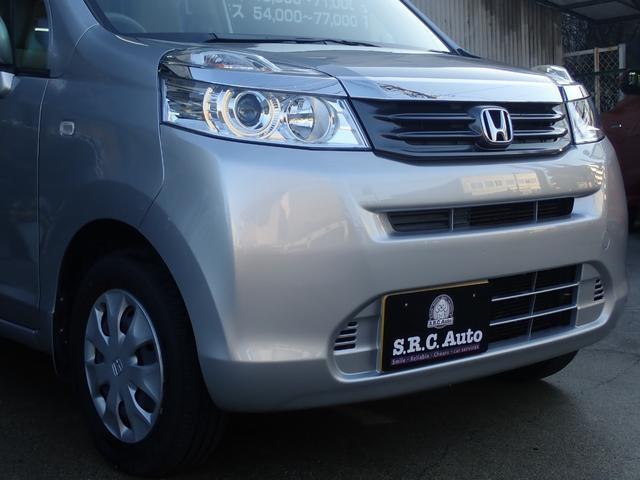 G 買取車 ワンオーナー ナビRカメ ETC(7枚目)