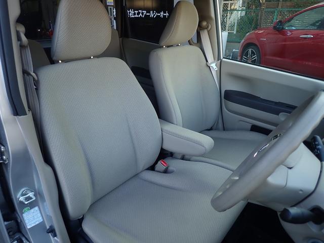 G 買取車 ワンオーナー ナビRカメ ETC(9枚目)