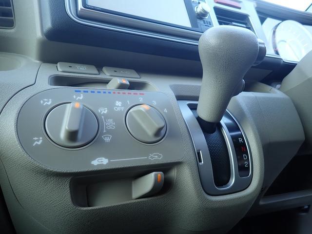 G 買取車 ワンオーナー ナビRカメ ETC(15枚目)