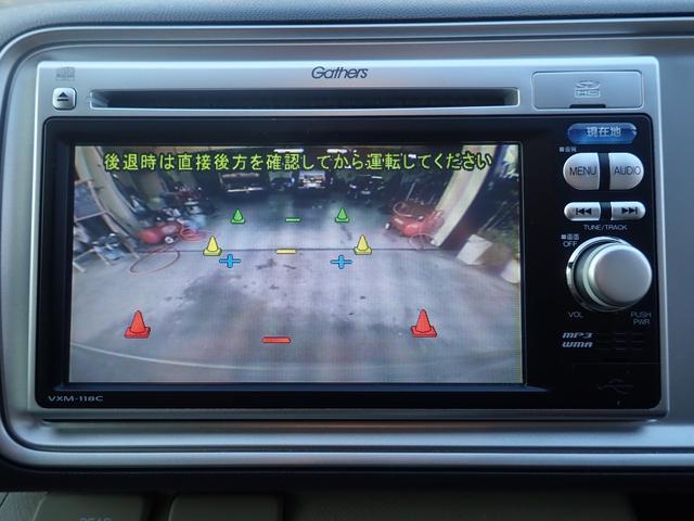 G 買取車 ワンオーナー ナビRカメ ETC(18枚目)