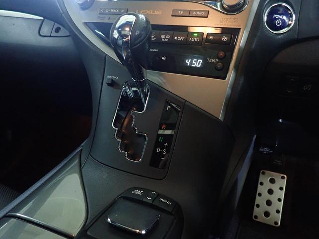 「レクサス」「RX」「SUV・クロカン」「愛知県」の中古車15
