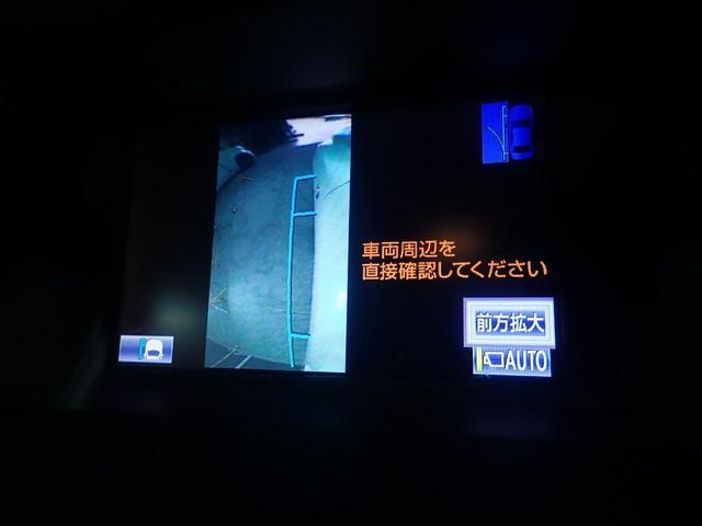 「レクサス」「RX」「SUV・クロカン」「愛知県」の中古車21
