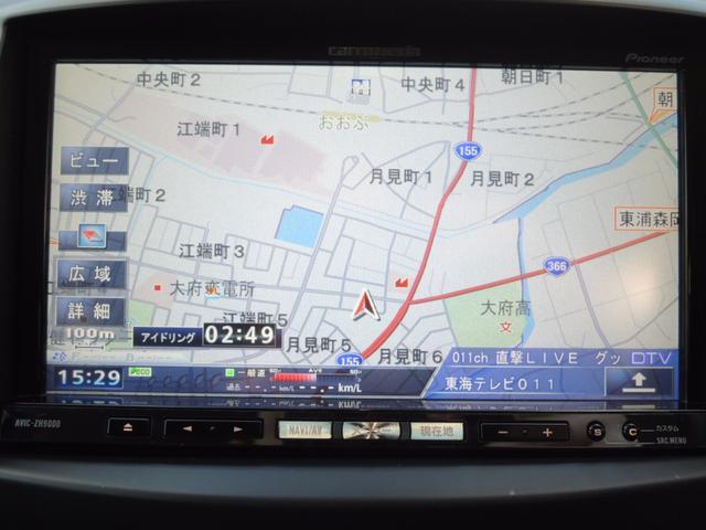 マツダ デミオ スポルト 社外マフラー車高調HDDナビ地デジフルセグETC付