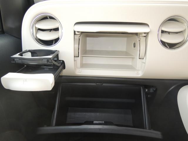 ★下取り最低保証金額あり!★ 乗用車¥10,000-、軽自動車¥5,000-の最低保証金額で下取ります。 ※店頭までお持ち頂けることが条件となります。不動車は要相談となります。
