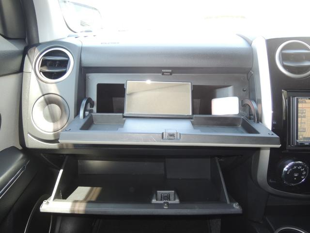 C ドレスアップパッケージ HDDナビ地デジフルセグ禁煙車(15枚目)