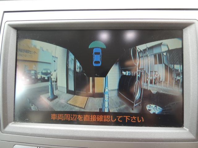 G 後席モニター両側パワースライド禁煙車HDDナビ(7枚目)
