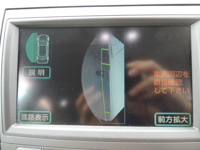 G 後席モニター両側パワースライド禁煙車HDDナビ(8枚目)