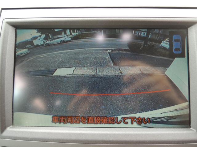 G 後席モニター両側パワースライド禁煙車HDDナビ(9枚目)