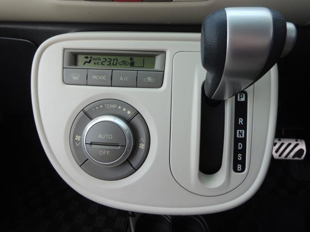 ココアプラスX アイドリングストップ 禁煙車 SDナビゲーション 地デジフルセグ バックカメラ スマートキー ルーフレール ドライブレコーダー付き サイドバイザー フロアマット(11枚目)