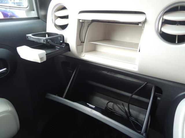 ココアプラスX アイドリングストップ 禁煙車 SDナビゲーション 地デジフルセグ バックカメラ スマートキー ルーフレール ドライブレコーダー付き サイドバイザー フロアマット(14枚目)