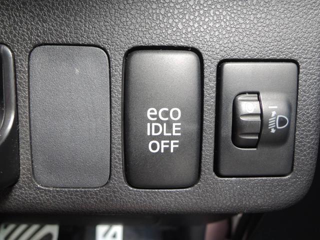 ココアプラスX アイドリングストップ 禁煙車 SDナビゲーション 地デジフルセグ バックカメラ スマートキー ルーフレール ドライブレコーダー付き サイドバイザー フロアマット(19枚目)