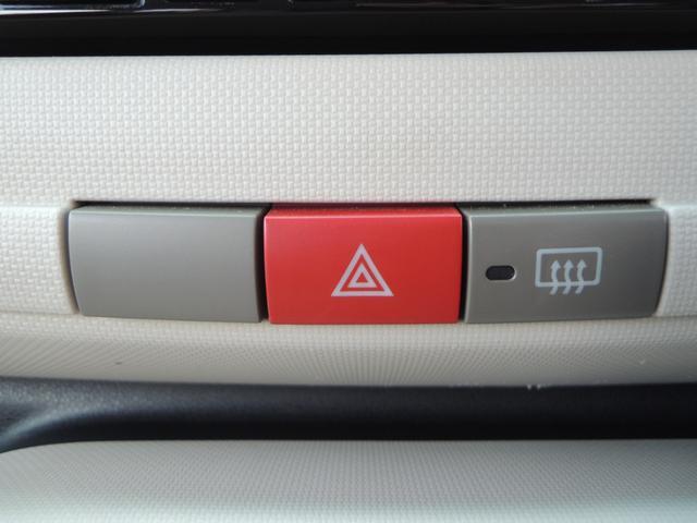 ココアプラスX アイドリングストップ 禁煙車 SDナビゲーション 地デジフルセグ バックカメラ スマートキー ルーフレール ドライブレコーダー付き サイドバイザー フロアマット(39枚目)