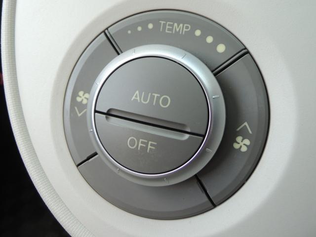 ココアプラスX アイドリングストップ 禁煙車 SDナビゲーション 地デジフルセグ バックカメラ スマートキー ルーフレール ドライブレコーダー付き サイドバイザー フロアマット(41枚目)