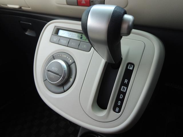 ココアプラスX アイドリングストップ 禁煙車 SDナビゲーション 地デジフルセグ バックカメラ スマートキー ルーフレール ドライブレコーダー付き サイドバイザー フロアマット(42枚目)