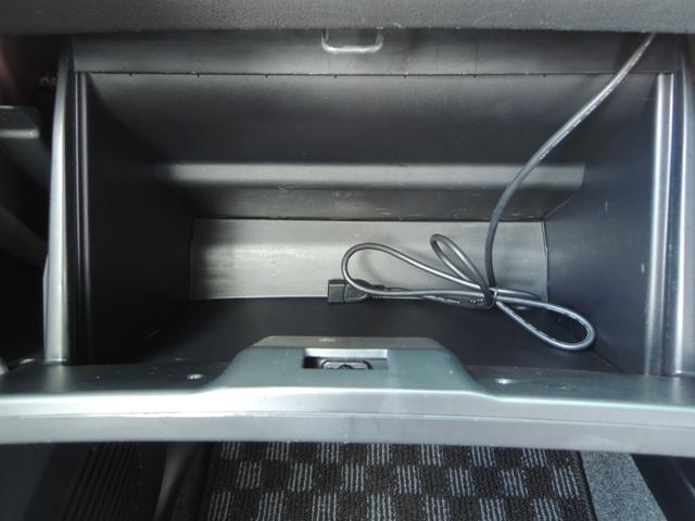 ココアプラスX アイドリングストップ 禁煙車 SDナビゲーション 地デジフルセグ バックカメラ スマートキー ルーフレール ドライブレコーダー付き サイドバイザー フロアマット(45枚目)