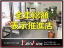 L 黒赤コンビ革シート 純正ナビゲーション ワンセグTV アドバンストキー ETC フロントフォグランプ(2枚目)