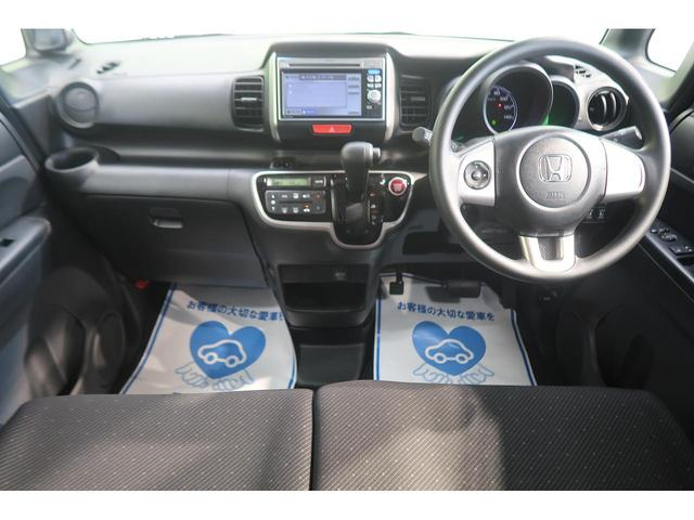 ホンダ N BOX G特別仕様車SSパッケージ 純正SDナビ 両側パワスラ