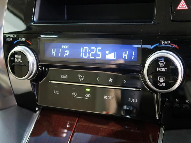 トヨタ アルファード 2.5X 両側パワスラ LED オートライト スマートキー