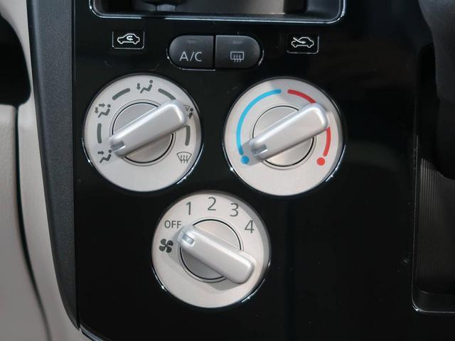 E 届出済未使用車・シートヒーター・キーレスエントリー(9枚目)