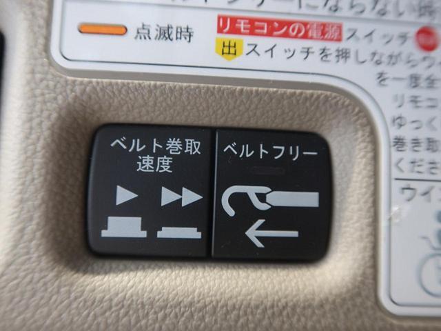 G・Lパッケージ 車いす仕様車・純正CDオーディオ・ステリモ(4枚目)