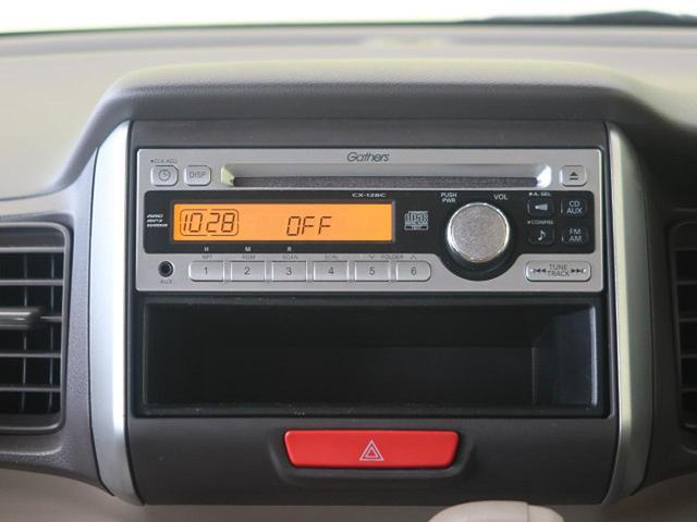 G・Lパッケージ 車いす仕様車・純正CDオーディオ・ステリモ(7枚目)