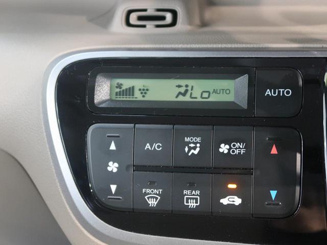 G・Lパッケージ 車いす仕様車・純正CDオーディオ・ステリモ(9枚目)