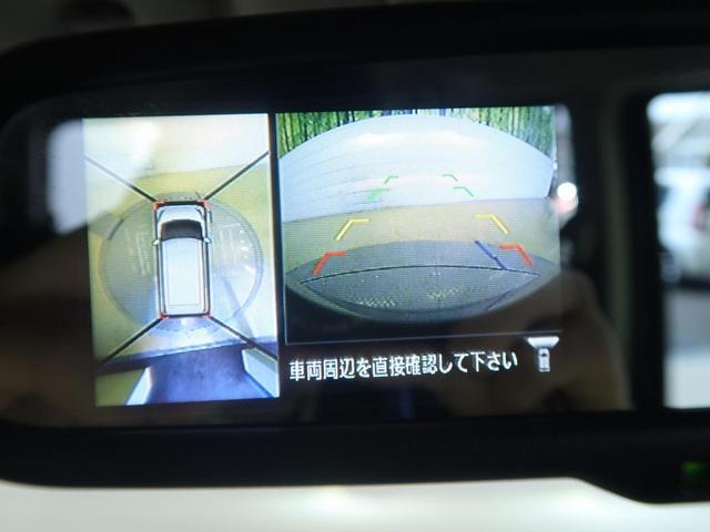 ハイウェイスター X Gパッケージ 両側電動 スマートキー(6枚目)