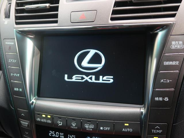 純正HDDナビ装備♪純正ナビを走行中使用可能にすることが可能です!ナビやテレビの視聴などドライブには欠かせない装備ですので、カーライフをより快適にしてみませんか?