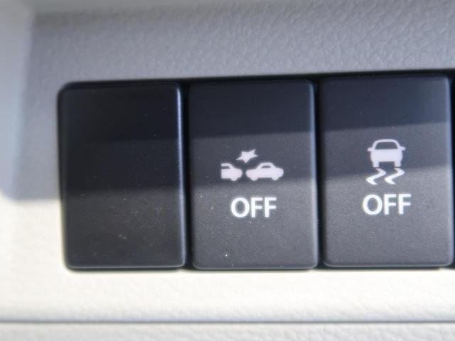 【レーダーブレーキサポート】渋滞などでの低速走行中、前方の車両をレーザーレーダーが検知し、衝突を回避できないと判断した場合に、追突などの危険を回避、または衝突の被害を軽減します。