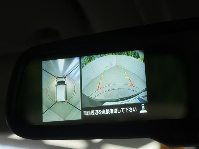 ハイウェイスター X 両側電動スライドドア(4枚目)