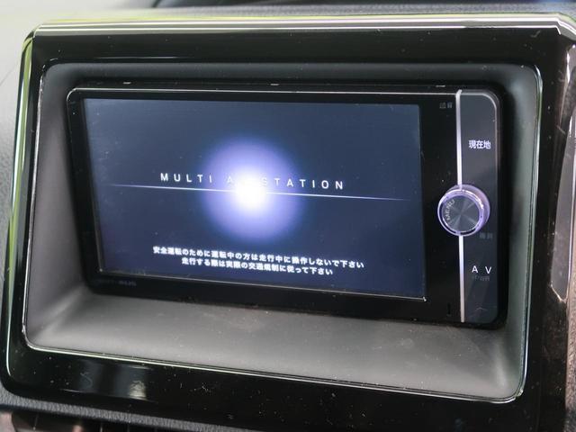 X 電動スライドドア・純正SDナビ(3枚目)