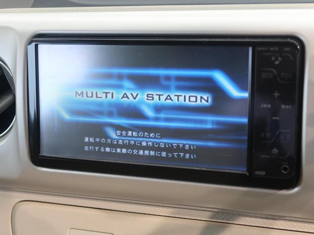 150r 純正HDDナビ・電動スライドドア(3枚目)