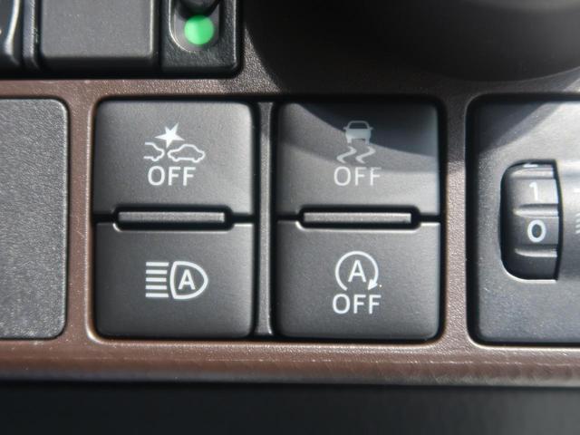 X S 電動スライドドア・衝突被害軽減システム(7枚目)