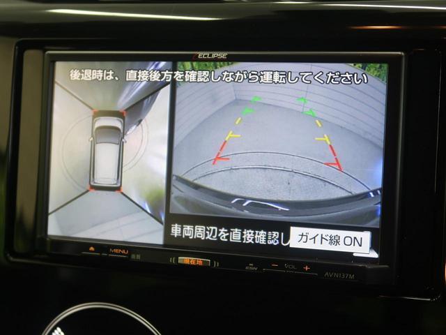 ハイウェイスター X 社外ナビ・アラウンドビューモニター(4枚目)
