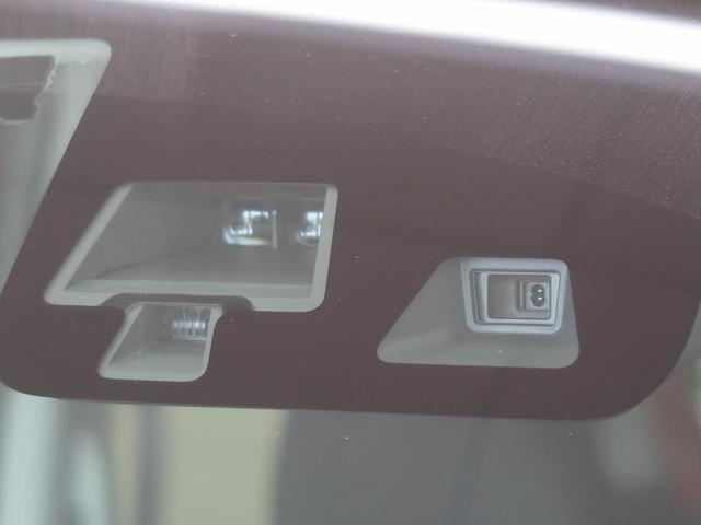 ハイウェイスター X Gパッケージ 両側電動スライドドア(4枚目)