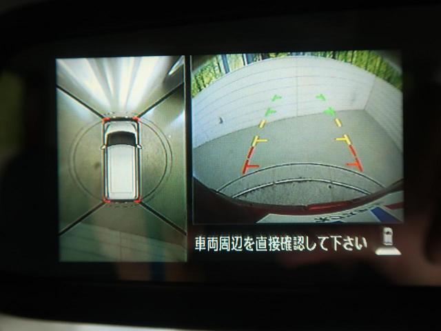 ハイウェイスター X Gパッケージ 両側電動スライドドア(9枚目)